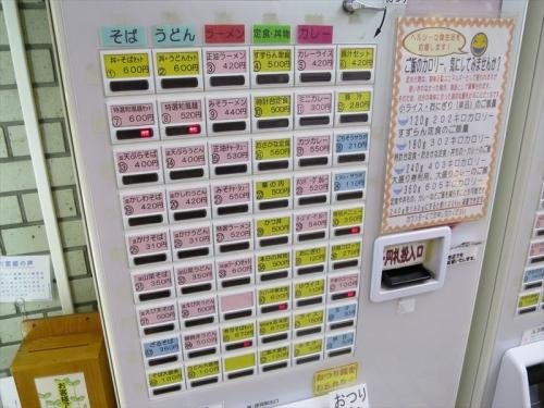 札幌市役所⑨ (2)_R