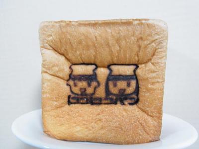 にこにこパン(ミルクパン¥200)