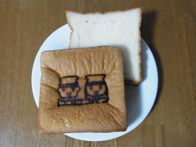 にこにこパン(ミルクパンアップ1)