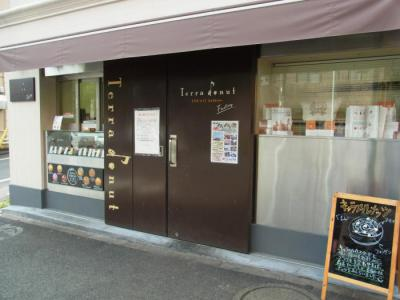 Terra donut(外観1)