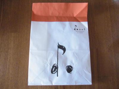 Terra donut(紙袋)