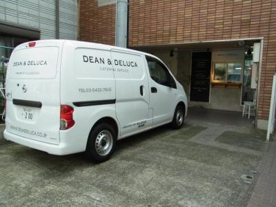 DEAN&DELUCA HOME KITCHEN(外観1)