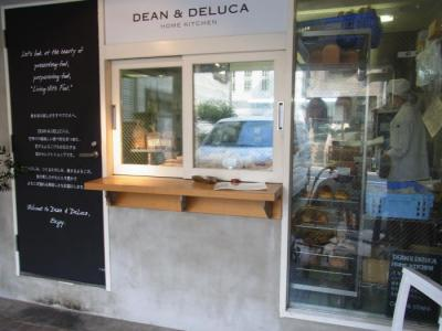 DEAN&DELUCA HOME KITCHEN(外観2)