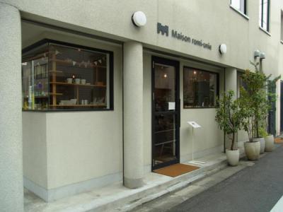 Maison romi-unie(外観)