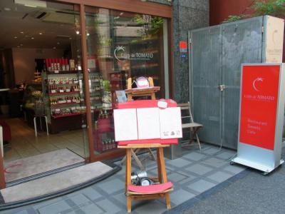 Celeb de TOMATO 青山本店(外観1)