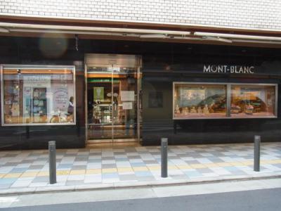 MONT-BLANC(外観)
