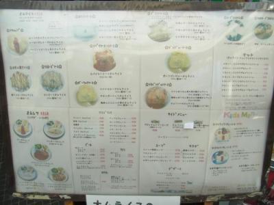 egg nog(外観3)