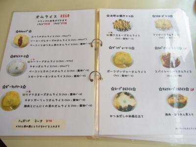 egg nog(メニュー1)
