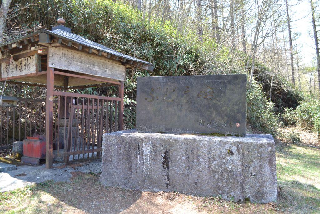 20110514_003.jpg
