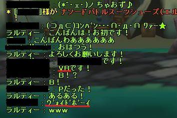 SC_2011_10_25_19_51_57_.jpg
