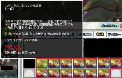 SC_2011_10_29_13_43_56_.jpg