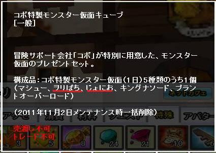 SC_2011_10_29_2_22_8_.jpg