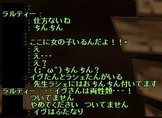 SC_2011_10_30_17_48_12_.jpg