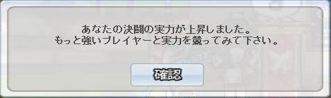 SC_2011_11_20_22_53_59_.jpg
