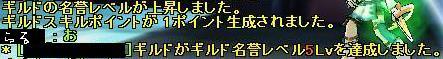 SC_2011_11_4_22_36_44_.jpg