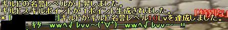 SC_2011_11_7_21_53_21_.jpg