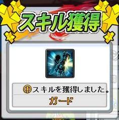 SC_2011_9_24_15_42_50_.jpg
