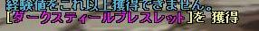 SC_2011_9_24_20_32_27_.jpg