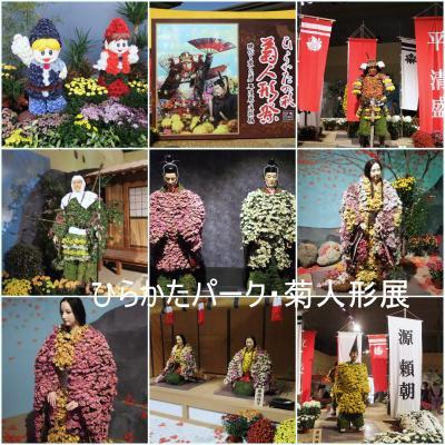 2012-10-03_convert_20121023100150.jpg