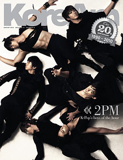 250px-KoreAm_2010-08_Cover.jpg