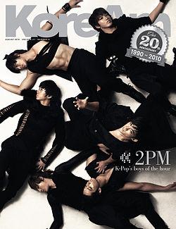250px-KoreAm_2010-08_Cover.jpg