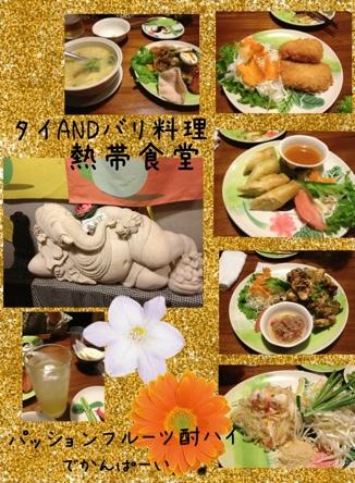 fc2blog_20121110155658afe.jpg