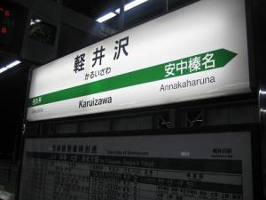 100320-3.jpg