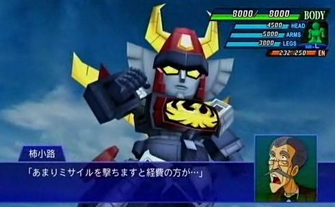 XO トライダーG7