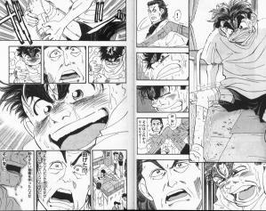 シャカリキ! 第10巻 008