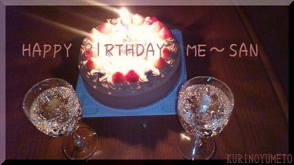 本物のケーキ