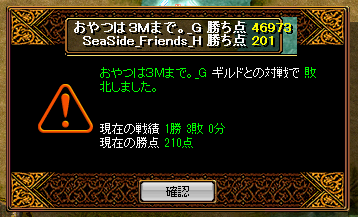 20121228042045c06.png