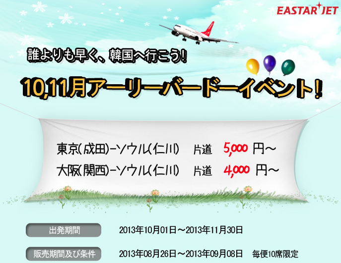 easter0829.png