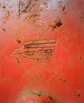 赤いシリーズ 2