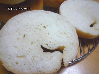 米粉のベーグル輪切り♪
