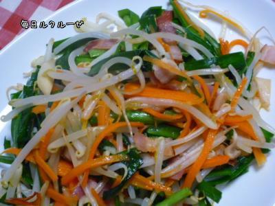 野菜のニンニク塩炒め
