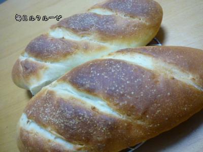 リーンのコッペパン
