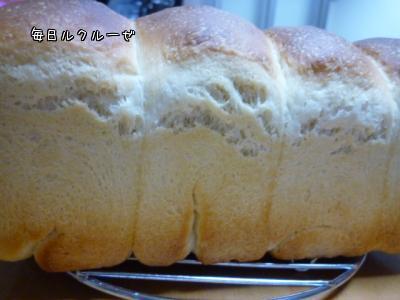 食パンもう1回焼いたよ~