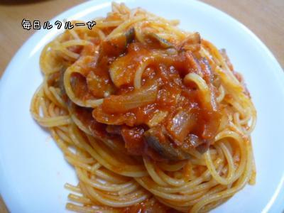 ベーコンと茄子のトマトソース