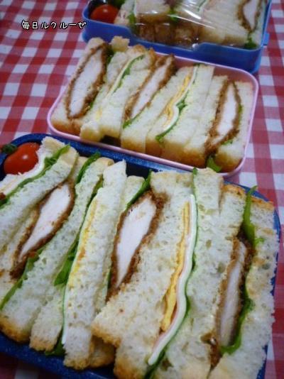 2010-04-30 遠足の日のお弁当