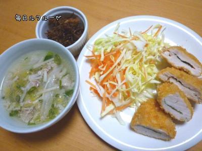 チキン梅しそ挟みカツ&白菜と豚肉のスープ