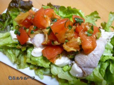 豆腐の肉巻きトマトサラダ