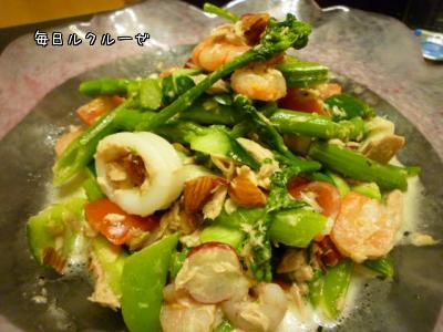シーフードと春野菜のサラダ
