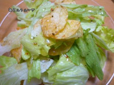 レタスとポテチのサラダ