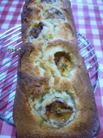 バナナのメイプルシロップケーキ