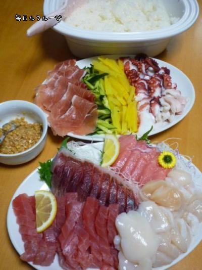 大好き!手巻き寿司♪