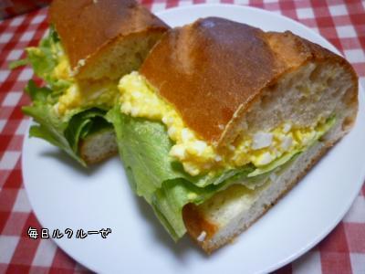 レタスたっぷり卵サンド