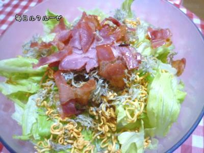 3つのカリカリとレタスのサラダ