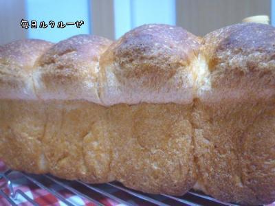 4つ山パン米粉と強力粉半々