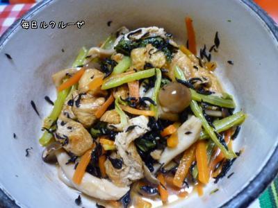 鉄分たっぷり野菜の煮物