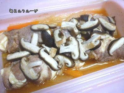豆腐の肉巻き野菜蒸し